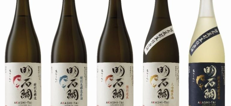Brand relaunch: Akashi-Tai Reveals Brand Identity and Packaging Design by Cowan London