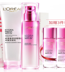 L'Oreal, Alibaba Boost Efforts to Green Up Packaging in China